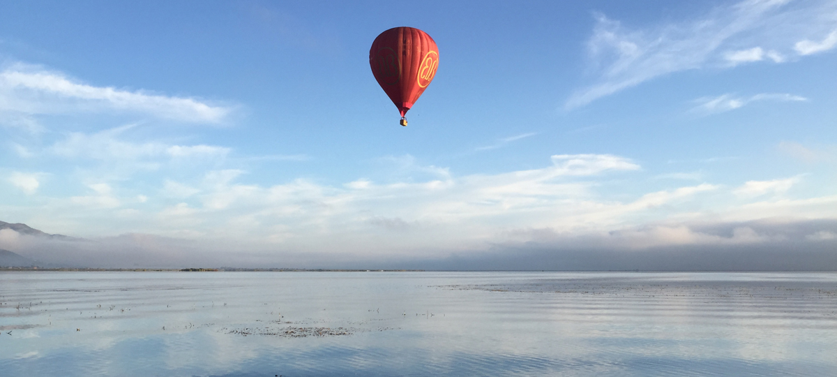 Balloon over Inle Lake